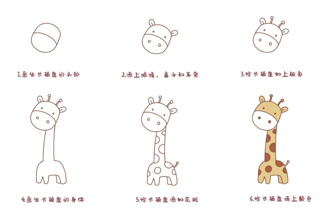 超萌的幼儿园各类简笔画教程集合,简单易学又好玩
