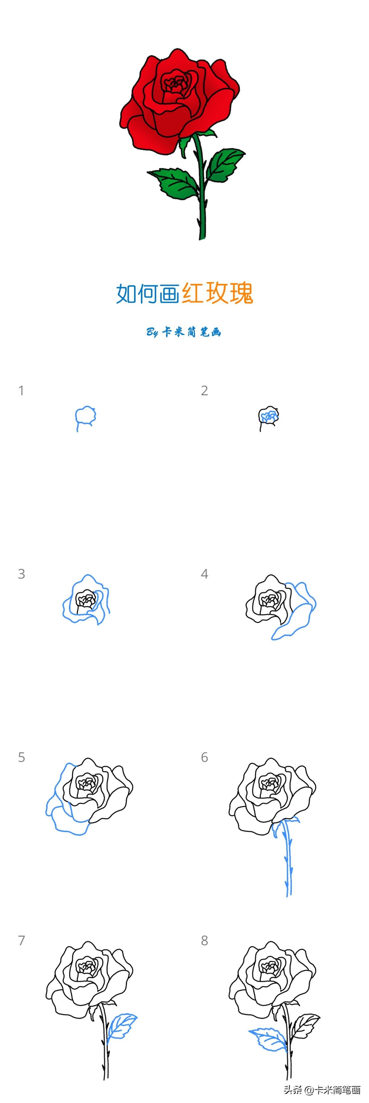 十组教师节小素材简笔画教程