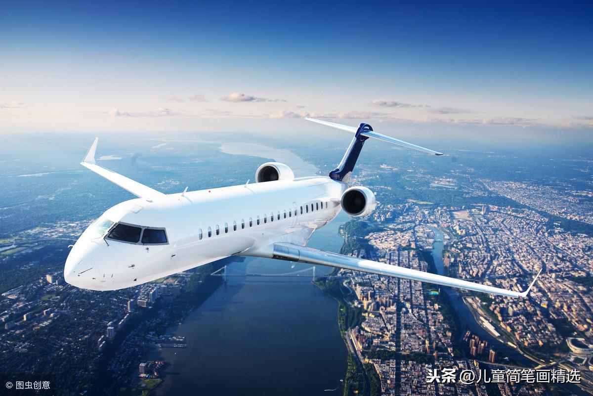 儿童简笔画精选【交通工具】-如何画一架客机(Airliner)